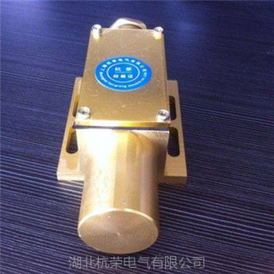 WK008K234(M10)防爆磁性感应传感器