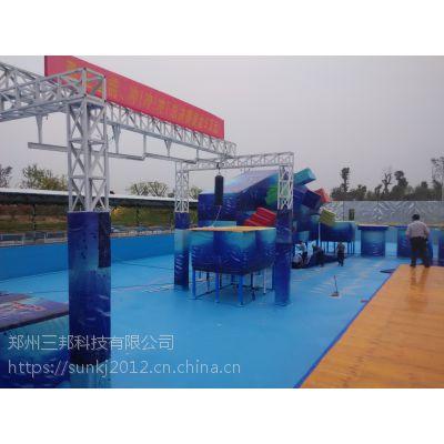 郑州三邦户外是专业生产水上冲关设备的厂家