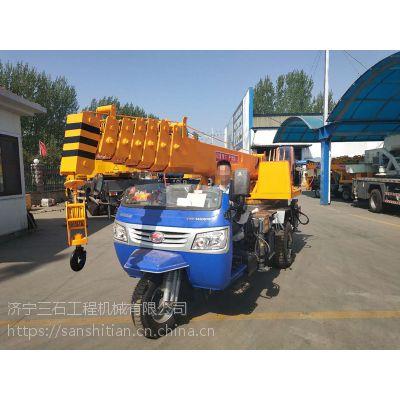 工作时用电的三轮吊车 3吨小型三轮吊车不用上牌 经济适用