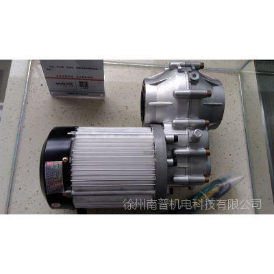 大功率电动三轮车电机  分体电动车电机48V1800W