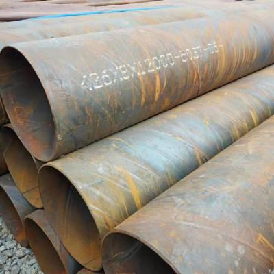 哈尔滨螺纹钢管DN350\400\500型号焊接碳钢管供应商
