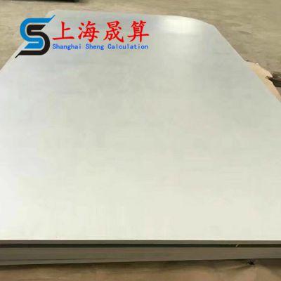 厂家直销4J32超因瓦(Super-Invar)合金 4J32低膨胀软磁合金