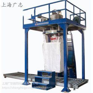 小袋食用盐颗粒自动包装机上海广志袋
