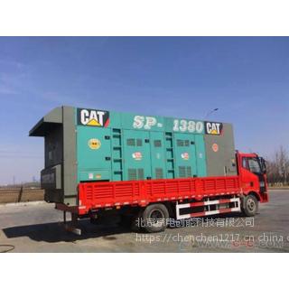 沧州市静音发电机出租-柴油配送