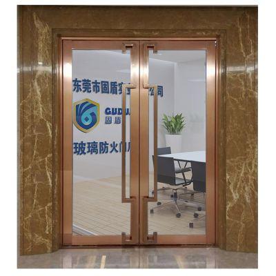 广东固盾玫瑰金不锈钢玻璃防火门质量更可靠誉为行业标杆