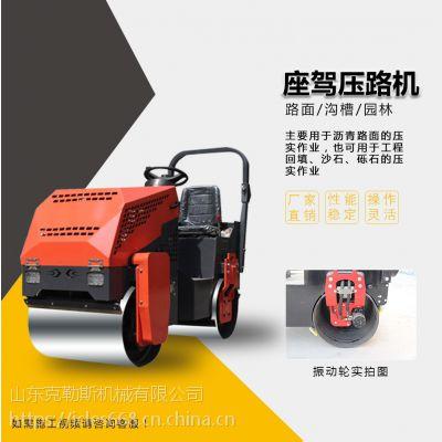 一吨座驾式压路机 座驾式压路机 小型压路机一吨 全网价格可进行对比