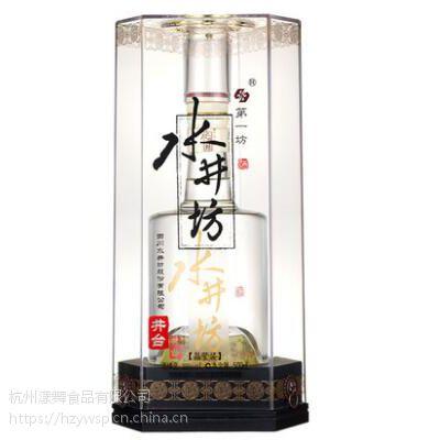 杭州水井坊批发商井台水晶53度白酒 真品行货