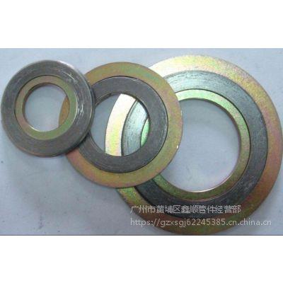 供应深圳ASME B16.21碳钢金属缠绕垫片,型号齐全,广州市鑫顺管件