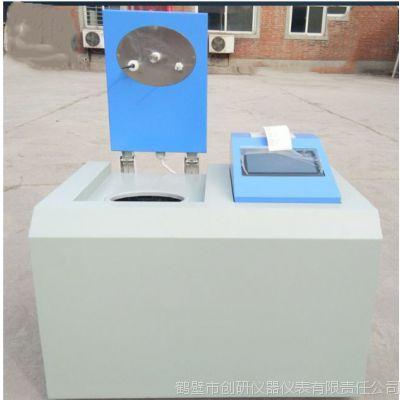 供应创研CYHW七寸屏煤炭智能热量仪