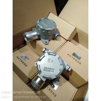 深国安厂界专用高精度氨气、硫化氢检测仪