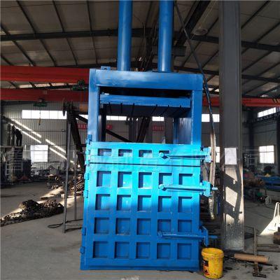 安徽省黄山市铝合金液压打包机材质
