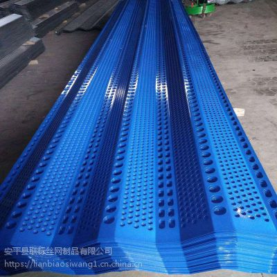 煤厂防风抑尘网现货 绿色挡风抑尘墙 金属防风网可定制