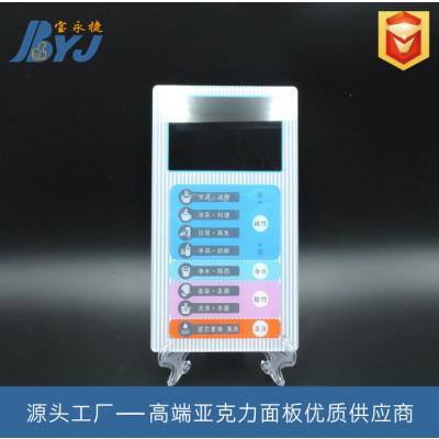 厂家定制 高硬度 耐化学性 娃娃机冲奶机触控面板亚克力面板 丝印加工