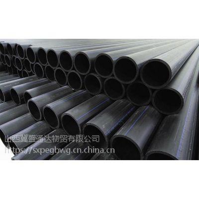 太原PE管有大口径管PE盘管和钢丝网骨架山西PE管