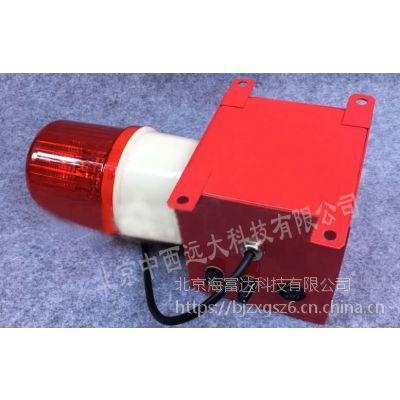 中西 天车行车用一体化声光报警器/船用电子蜂鸣器/声光报警器(中西器材) 型号:HJQ2-JV220