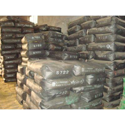 柳州生产氧化铁黑 价格优惠 量大从优