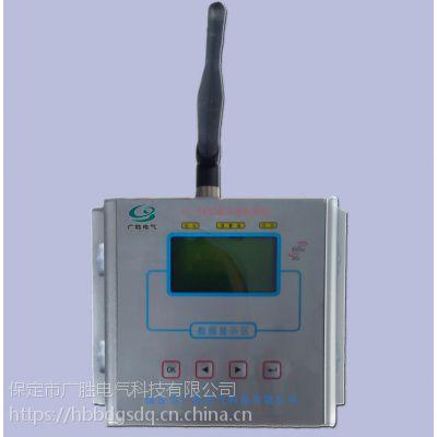 GS-CW高压开关柜无线测温、测温