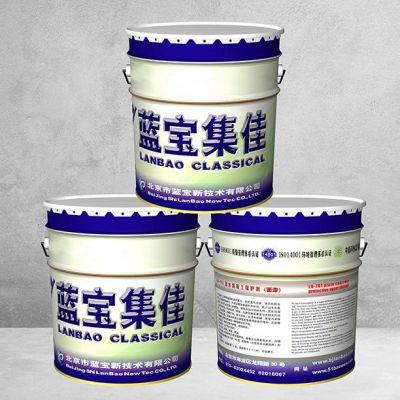 蓝宝集佳渗透型透明清水混凝土保护剂涂料底漆系列