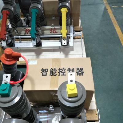 快速熔断器.中国 专业品质保证 RST10-1000/1500 /800A
