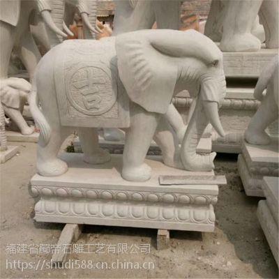 厂家直销石雕汉白玉办公室小象摆件酒店门口招财石雕大象雕塑定做