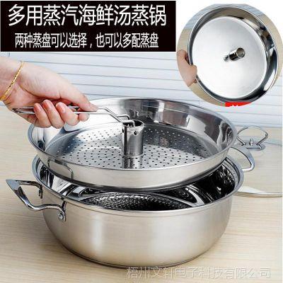 商用 家用电蒸双层上蒸下煮 多功能海鲜桑拿蒸汽火不锈钢蒸笼