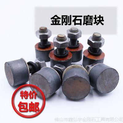 供应圆柱型金刚石磨块 适用于大理石 水磨石 水泥地打磨翻新