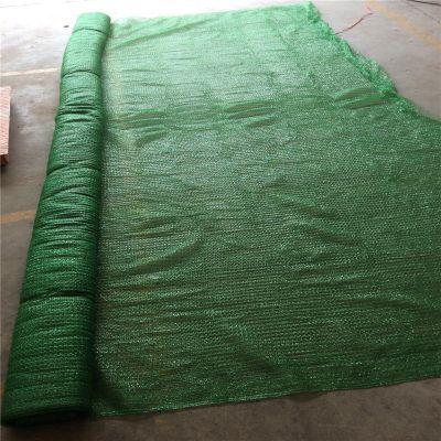 建筑工地防尘网 防尘绿网 盖工地绿网