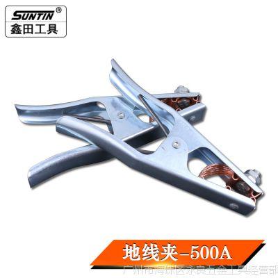 鑫田500A镀铬地线夹电焊机地线夹搭铁夹接地夹氩弧焊接地钳全