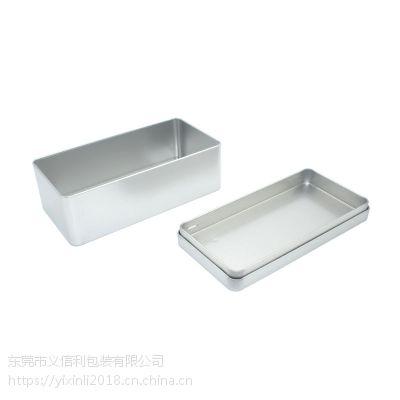 义信利f170银色袋泡茶铁盒 湖北绿茶茶叶盒 蓝牙音箱铁皮盒 定制孝素紫金胎包装盒