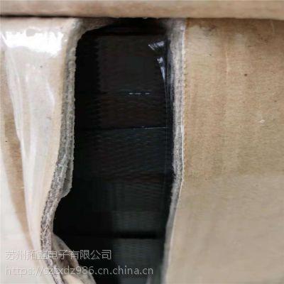 江苏无芯1609黑色塑钢带 板材厂木业厂专用打包带