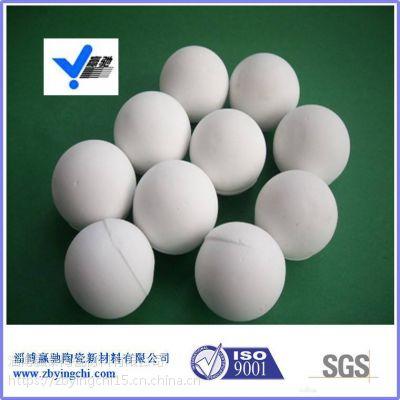 赢驰95含量白色氧化铝瓷球(直径90)