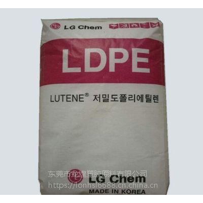 LDPE 韩国LG Lutene LA0710 内缩量低