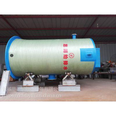 一体化预制泵站厂家经营销往海绵城市