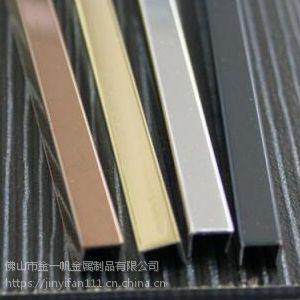 定制不锈钢异型装饰线条