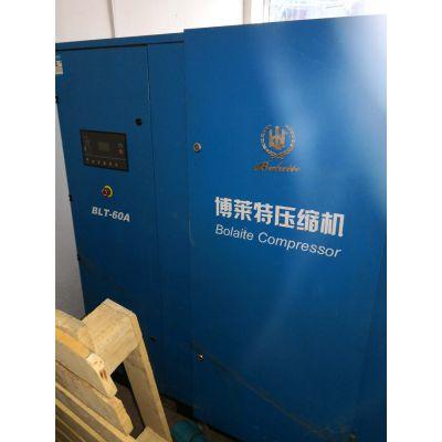 回收二手螺杆空压机 螺杆空气压缩设备