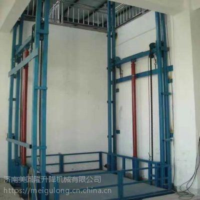 厂家直销西安导轨式升降机 厂房货梯 厂家定制升降平台