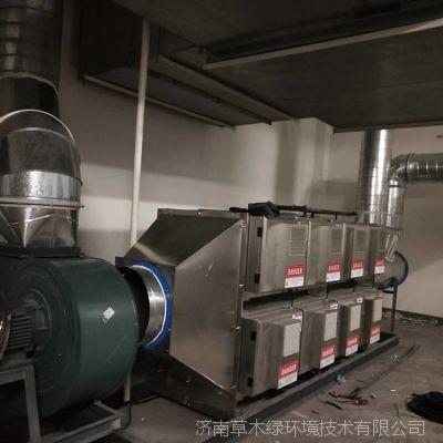 淬火油烟净化处理设备 淬火油烟净化收集设备