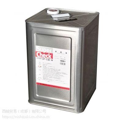 日本marktec码科泰克染色渗透探伤剂UP-GIII·W,成都西野供应
