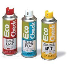 日本marktec码科泰克染色渗透探伤剂核级ED-T,成都西野供应