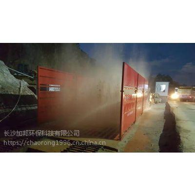景泰县全自动煤矿车洗轮机