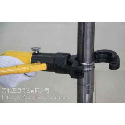 河北匠通声测管 品质管材供应全国 发运及时 详询电联