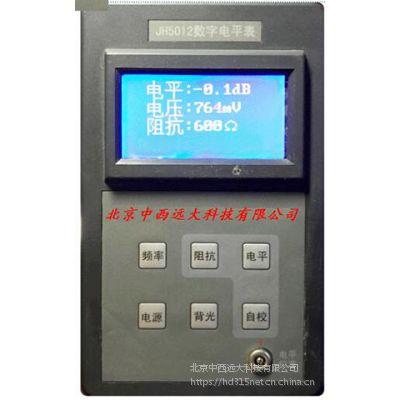 中西 电平表 型号:HDU6-JH5012库号:M238379