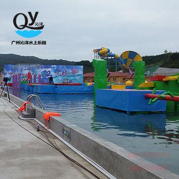 广州沁洋厂家设计定制 水上闯关 水上竞技