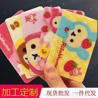 韩国文具贴纸 可爱轻松熊卡贴 小动物公交卡贴 DIY公交卡装饰贴