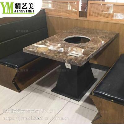 成都JYM家具厂主题餐厅自助火锅桌四人复古饭店火锅桌椅配套