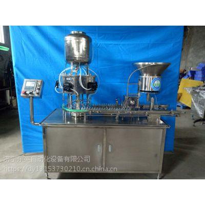 主营西林瓶灌装机,自动灌装机,液体灌装机厂家