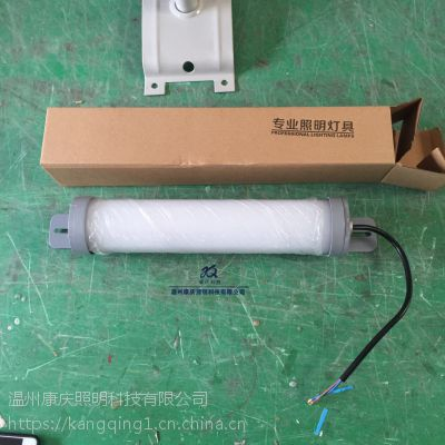 康庆照明 NFC9128(NFC9128价格/LED工作灯厂家)