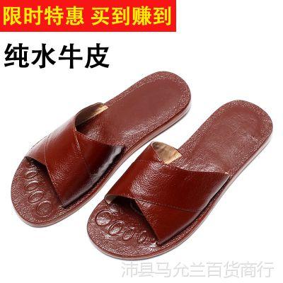 水牛皮拖鞋女夏天居家居凉拖鞋夏季情侣皮拖鞋男室内女士真皮拖鞋