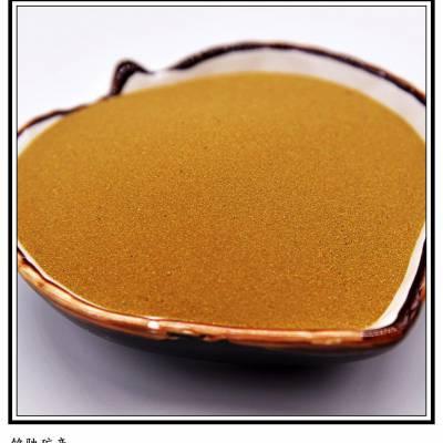 广州批发多种规格烧结彩砂 彩砂画沙漏精细彩砂 染色彩砂 纯白色彩砂