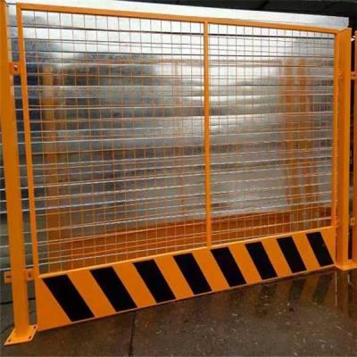 肇庆施工围护栏杆厂家 广州临时护栏 清远建设围栏供应
